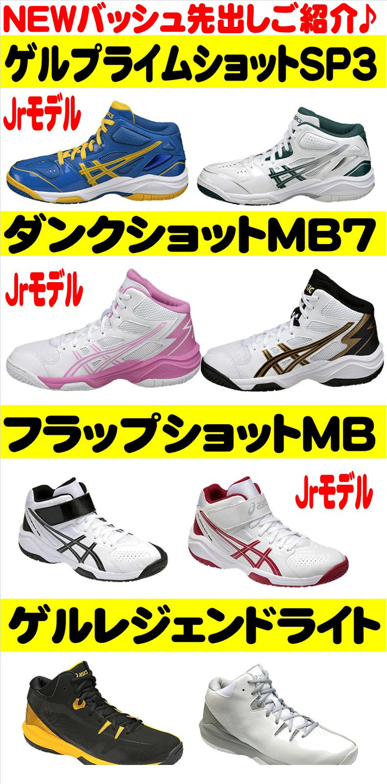 0dbc67ecd5f124 ときわスポーツ聖蹟桜ヶ丘店: 2015年2月